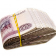 Stock Photo: Pack of russian money isolated