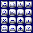 Square buttons with blue symbols. — Stock Vector