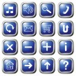 Blue square buttons with symbols. — Stock Vector