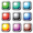 Square buttons set. — Stock Vector