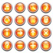 Glossy buttons with symbols. — Stock Vector