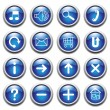 Vector blue buttons with symbols. — Stock Vector