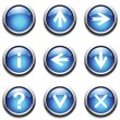 Blue buttons with signs. — Stock Vector