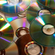 Royalty-Free Stock Photo: CDs
