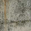 Concrete — Stock Photo #1361034
