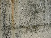 Concrete — Stock Photo