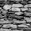 Wall made of stones — Stock Photo