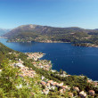 Stock Photo: Panoramic View on OrtLake