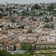 Panorama of the city of Granada, Spain — Stock Photo