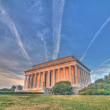 Stock Photo: Lincoln Monument HDR