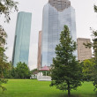 Sam Houston Park - Stock Photo