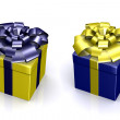 Beautiful box with a gift with a bow — Stock Photo #1340412