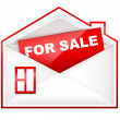 Envelop - For Sale — Stock Photo