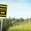 Sign Private Property — Stock Photo