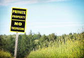 Sign Private Property — Stockfoto