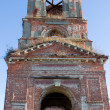 Stock Photo: Ruined bell tower