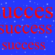 Stock Photo: Word success
