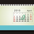 Calendar -calender April 2010 - Stock Vector