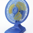 Stock Photo: Plastic fan