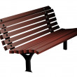 Relaxing bench — Stock Photo