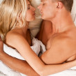 Intimate lovers embrace — Stock Photo #1366096