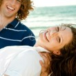 Stock Photo: Happy young couple full of joy