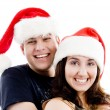 Stock Photo: Portrait of pleased couple, together