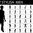 Standing stylish men - Stock Photo