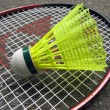 Badminton racket - Stock Photo