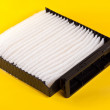 Stock Photo: Air car filter