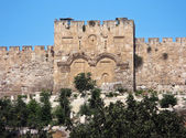 Walls of Jerusalem — Stock Photo