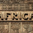 Africa Sign — Stock Photo