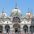 Venice Basillica — Stock Photo