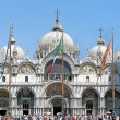 Stock Photo: Venice Basillica