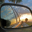 Stock Photo: Car Mirror Reflection