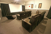 Theatre Room — Stock Photo