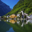 Austrian lake of Millstatt — Stock Photo