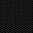 Hexagon pattern — Stock Photo