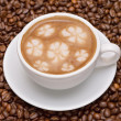 Cofee cup — Stock Photo