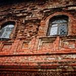 Brick wall — Stock Photo #1392217