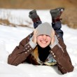 Girl outdoor - Stock Photo