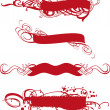 Royalty-Free Stock Vektorfiler: Decorative banners, vector