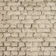 Stock Photo: Grey brick wall