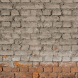Stock Photo: Grey and red brick wall