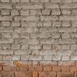 Grey and red brick wall — Stock Photo