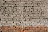 Grey and red brick wall — Stock Photo