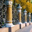Fencing of Mihajlovsky garden — Stock Photo