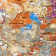 Stock Photo: Painted brick wall