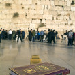 Stock Photo: Prayer book at the wailling wall