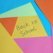 Back to school — Stock Photo #1603573